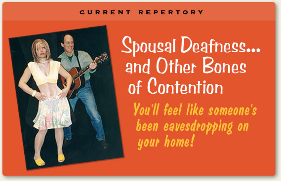 Poolyle Productions: Spousal Deafness... and Other Bones of Centention